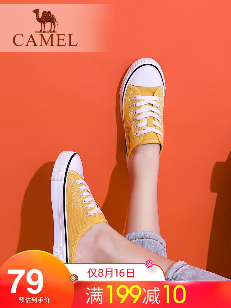 Camel 2019 summer new canvas shoes slippers female small white shoes student board shoes Baotou half slippers women wear
