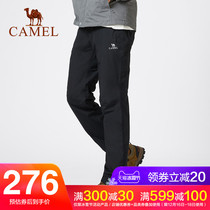 Camel Outdoor 2018 Fall new couple rushing pants-repellent windproof strong wear-resistant trousers straight pants