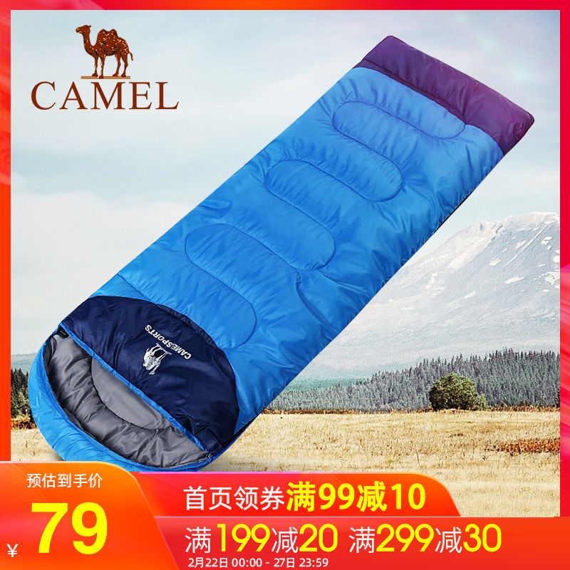 Camel outdoor sleeping bag adult travel camping portable winter thickened indoor cold proof single adult dirty sleeping bag