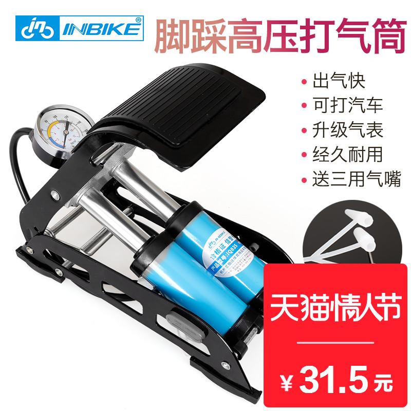 INBIKE фут насос высокое давление портативный велосипед электромобиль мотоцикл автомобиль педали воздухонапорный насос
