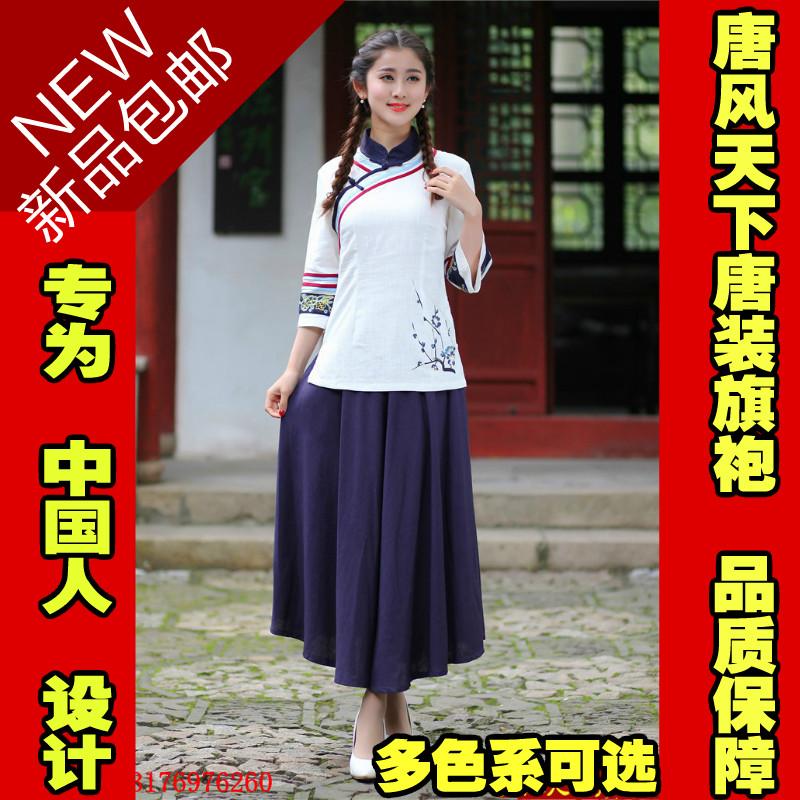 新款中国风女装高档棉麻中袖唐装传统文化中式居士汉服套装春秋装
