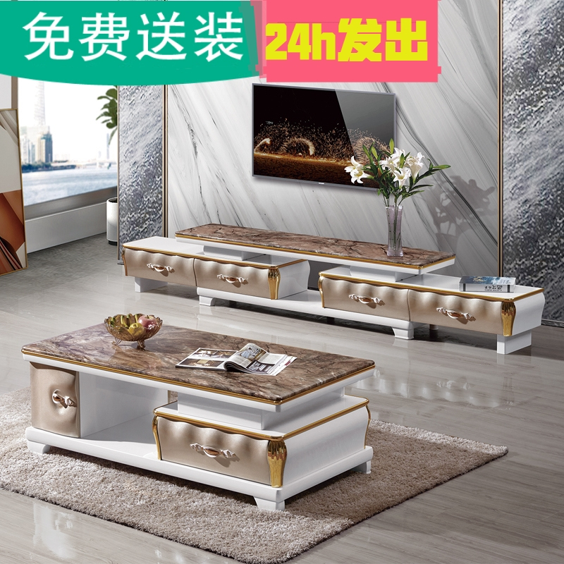 Simple modern marble tea table TV cabinet tempered glass retractable living room furniture combination suit size unit