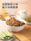 日日煮方便拌饭速食自热米饭家用官方干拌饭冲泡网红牛肉1盒装