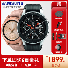 Samsung/SAMSUNG Galaxy Watch Smart Watch gear S4 Sports Ring S3 Apple Phone Waterproof Payment Android IOS LTE Version 4G