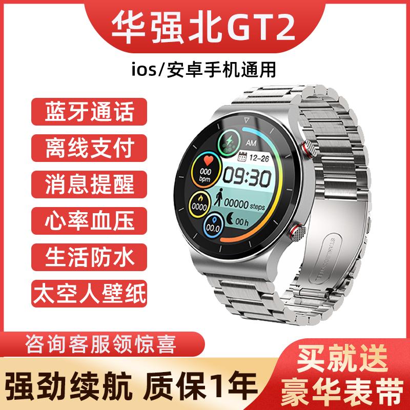 男士智能手表watch适用苹果华为太空人gt2pro华强北新款多功能运动电话宇航员液晶动态表盘黑科技智能手环