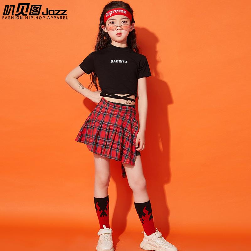 女童爵士舞表演服六一儿童嘻哈街舞套装韩版女生团体表演服装潮服