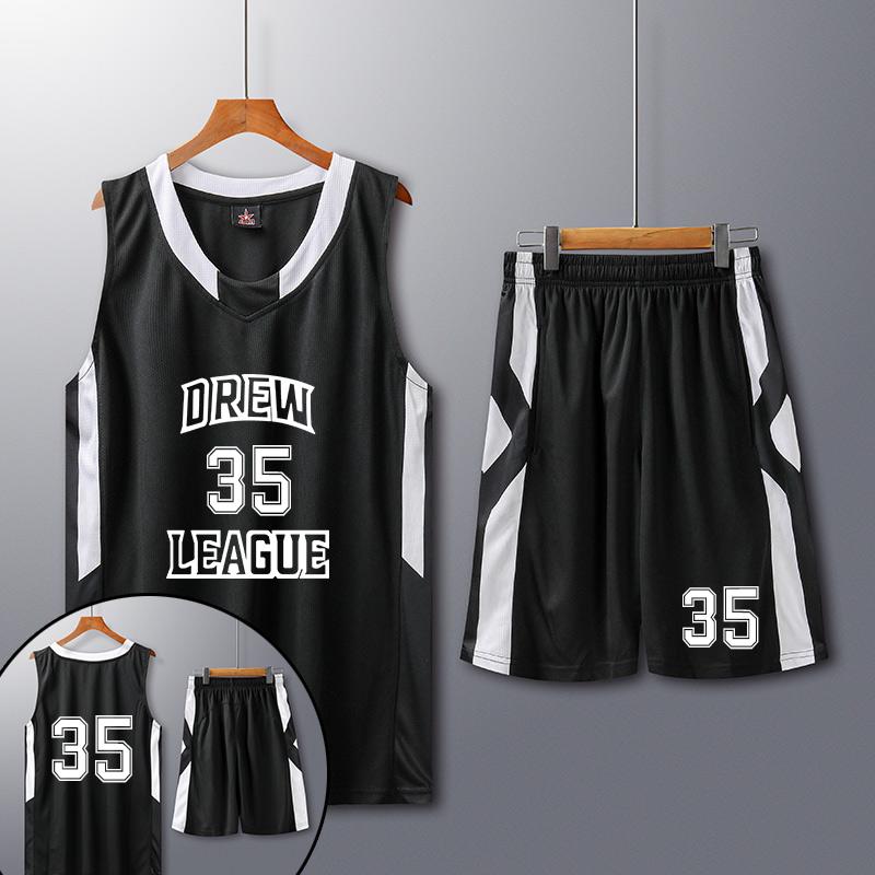篮球服套装男学生定制球衣速干透气篮球训练服夏季比赛衣服印字券后45.00元