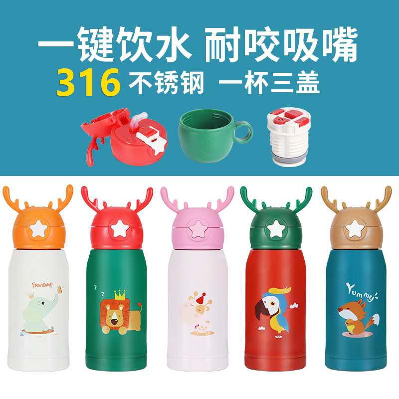 Childrens pot thermos cup deer horn star straw cup intelligent cartoon double cover cup with cup cover stainless steel back