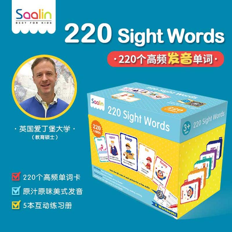 莎林儿童早教高频词单词卡220个Sight Words闪卡幼儿英语词汇卡,可领取5元淘宝优惠券