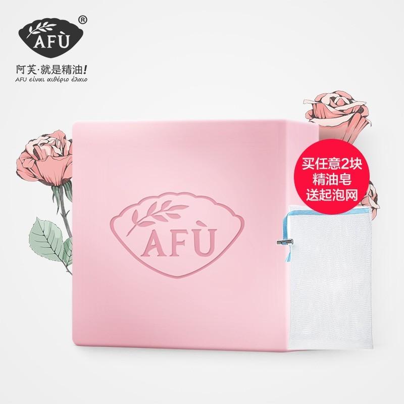 100g阿芙玫瑰精油皂手工皂溫和滋潤清潔保濕洗臉皂精油香皂潔面皂