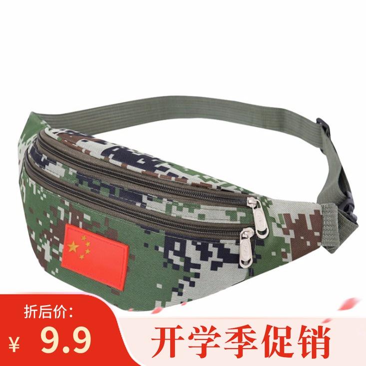 男女屋外迷彩ショルダーバッグ財布の多機能レジバッグ大容量ビジネス収納バッグ耐摩耗防水