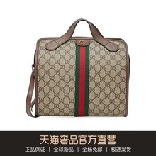 Gucci / Gucci classic ophidia series Brown GG stripe Vintage Women's bag Boston handbag