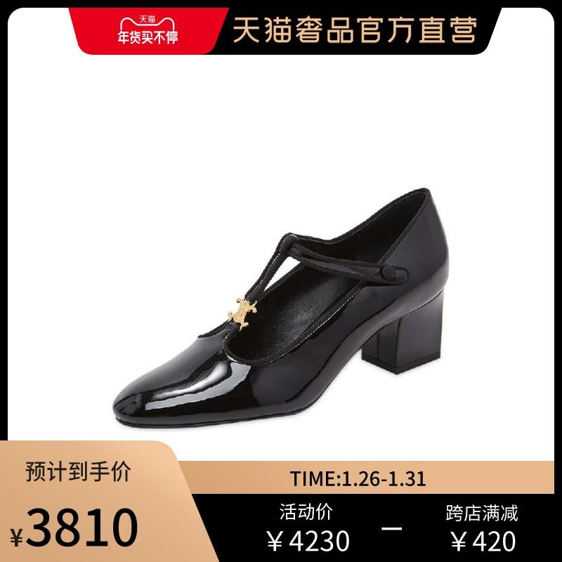 CELINE黑色时尚休闲女式气质百搭潮流个性中跟鞋单鞋