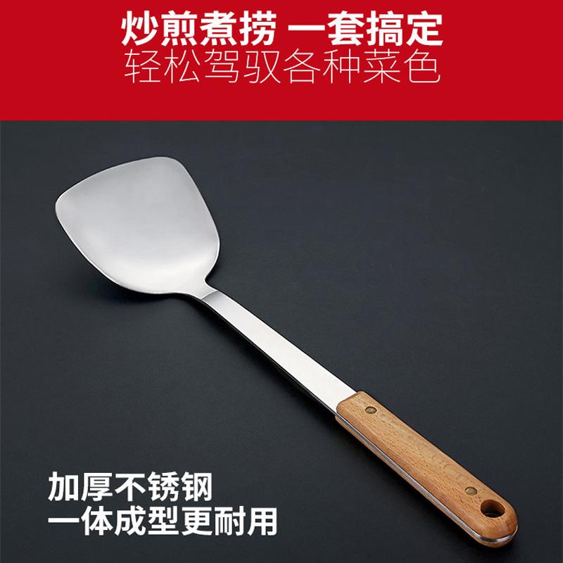 锅铲炒菜铲子汤勺勺子家用不锈钢厨房厨具长柄防烫一体加厚加长