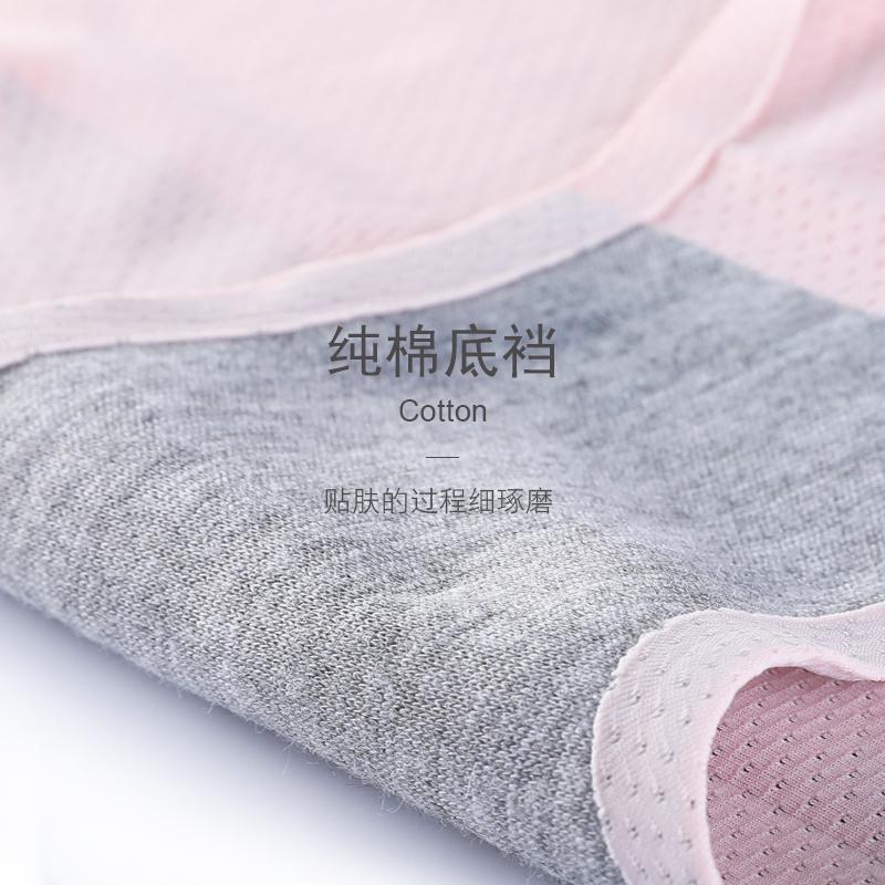 北极绒纯棉裆透气一片式性感三角夏季裤头