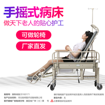 Help state Wheelchair Bed dual-use care bed household multifunctional medical old man belt hole paralysis urine Medical