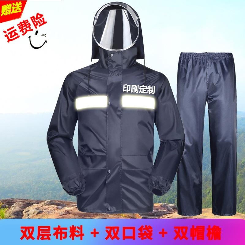Labor protection, raincoat, waterproof, sanitation and wind proof, rider plus large size, male, hooded, split, breathable raincoat, female