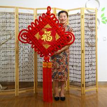 中国结挂件福字客厅大号平安结乔迁背景墙玄关新居过年装 饰中国节