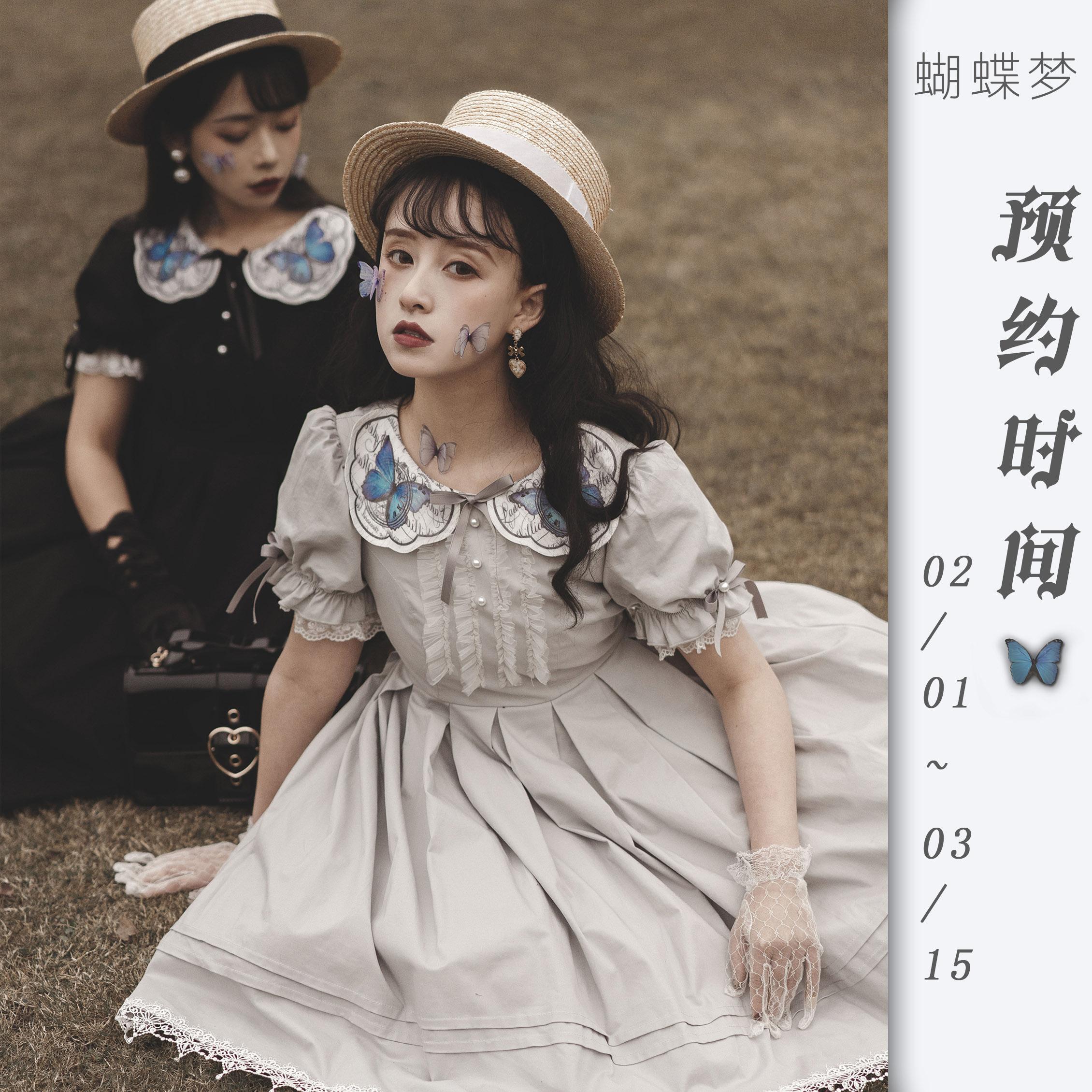 【蝴蝶梦定金页面2月1日上新】月亮河/短袖棉布印花背心连衣裙2色