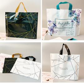 手提袋子装衣服定做logo礼品袋印刷塑料服装店时尚袋韩版结实耐用