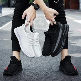 男鞋春季网面休闲鞋夏季飞织鞋男潮鞋运动百搭白鞋男椰子鞋小白鞋图片