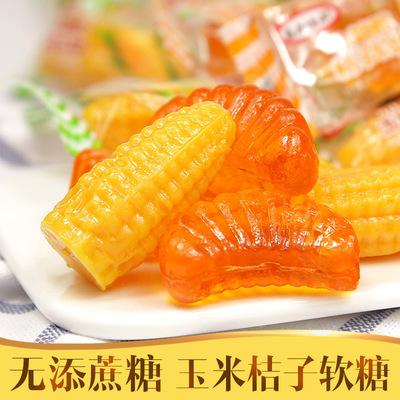 无糖食品店玉米软糖桔子软糖橘子木糖醇糖果糖尿人老年人零食