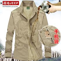 热带雨林户外男款轻薄干爽休闲防晒短袖衬衫速干衣Hylaeion力荐