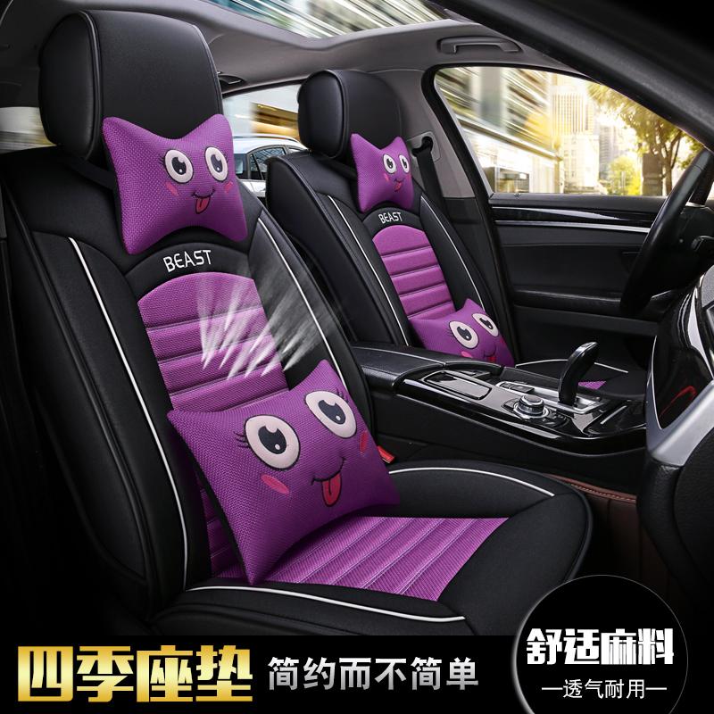 大阳两座丽驰A01全球鹰k10d/k12电动汽车座套全包四季透气布坐垫