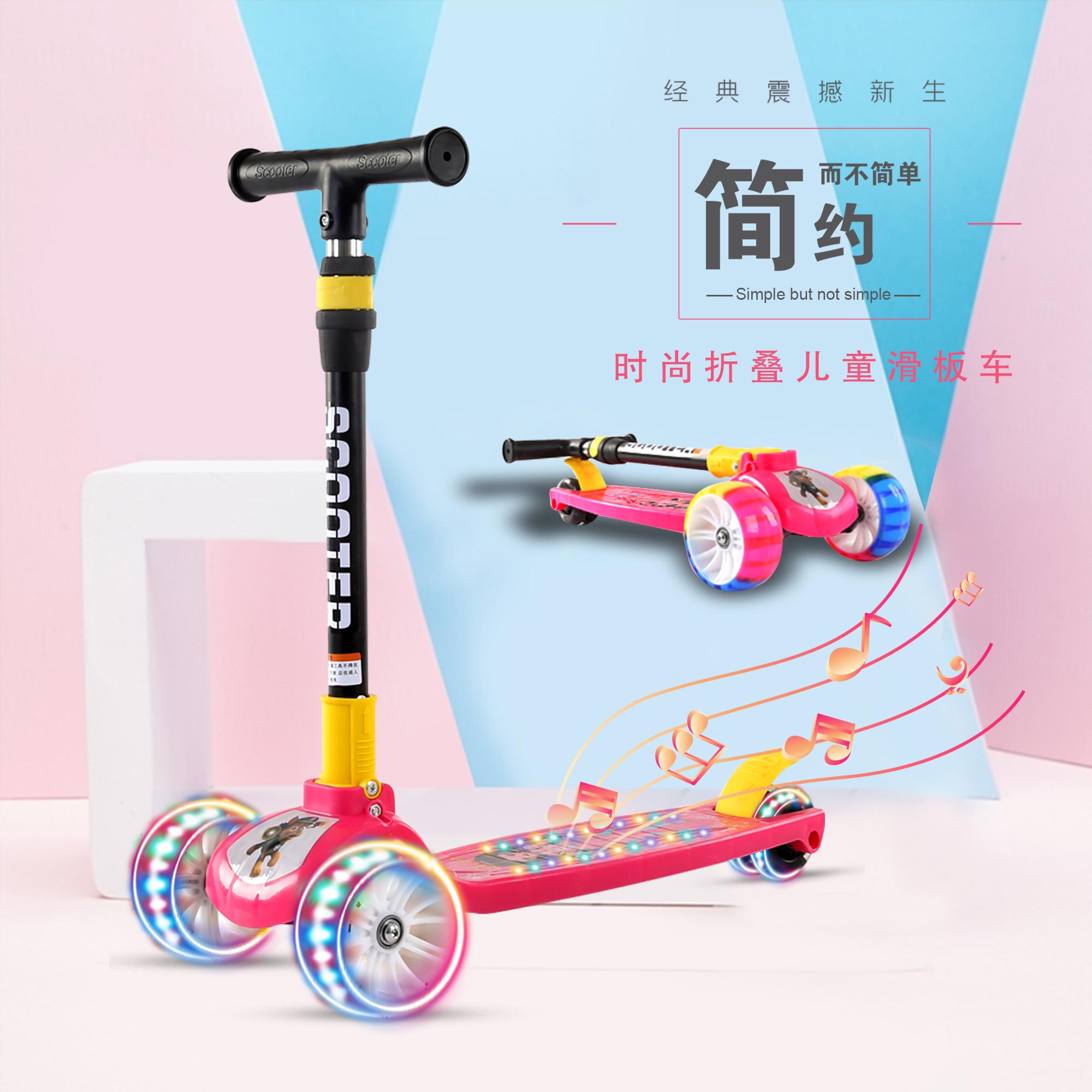 儿童折叠滑板车灯光音乐米高幼儿2-12男女宝贝礼物平衡溜溜划板车