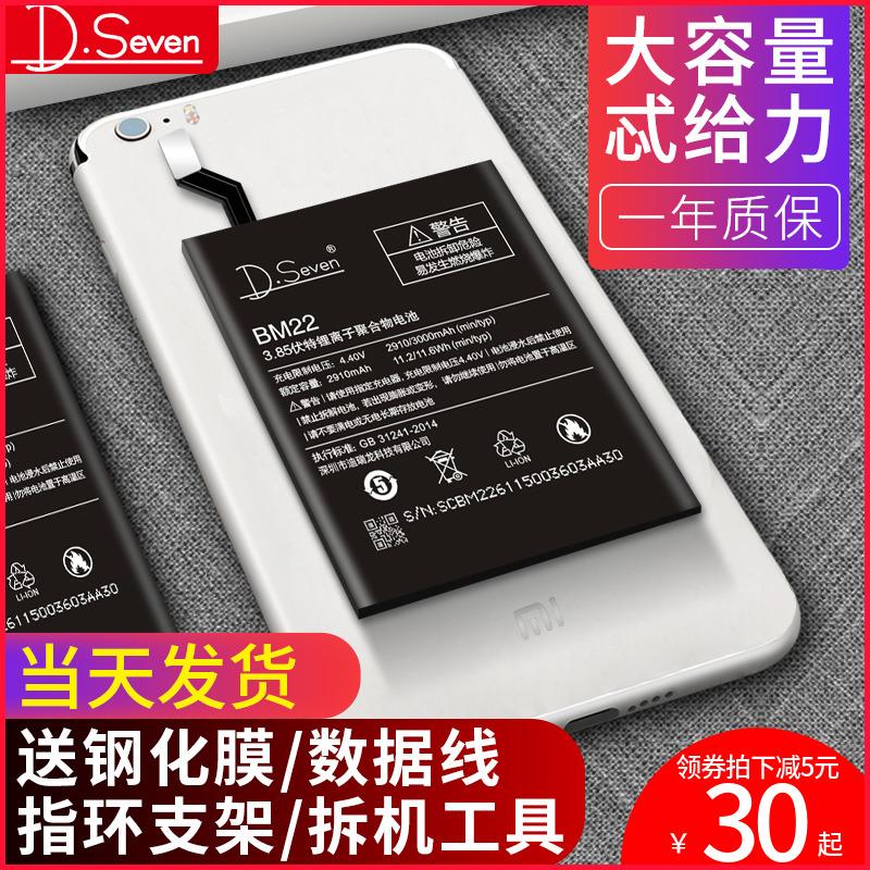 小米6电池5note3大容量5splus魔改8红米note4x官方4C正品sp原装mix2s顶配版plus3s3x正版note5a手机pro4A4x5s