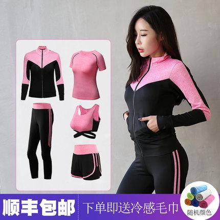 夏季瑜伽服2019新款时尚健身房运动套装女速干韩国薄款显瘦好看的