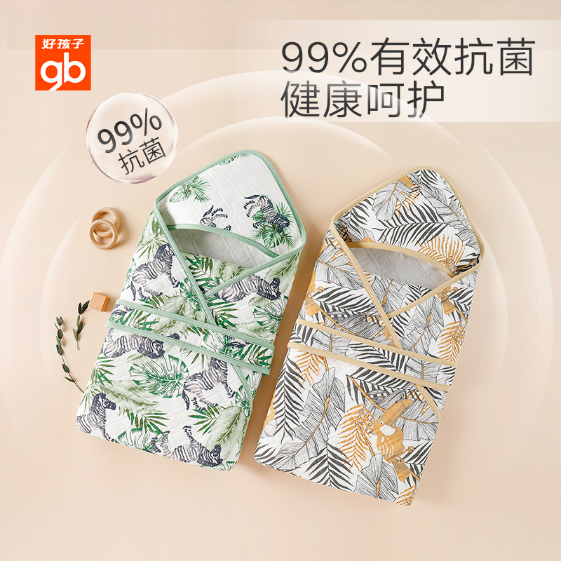 GB good children's bags were hugged by spring and autumn bamboo cotton new children's newborn summer sights baby supplies