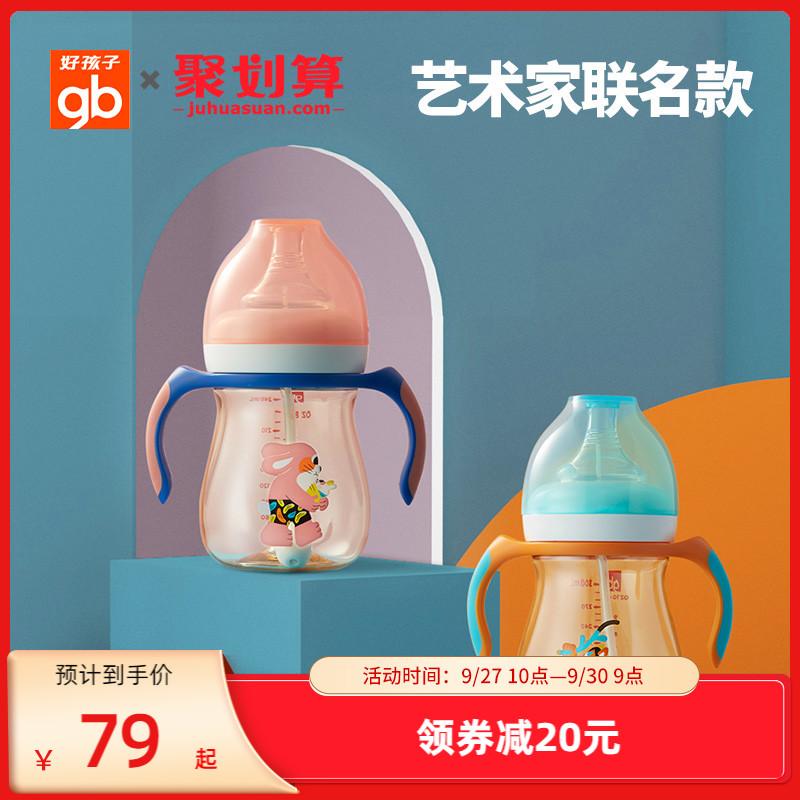 Детские бутылочки / Аксессуары для бутылочек Артикул 544532853178