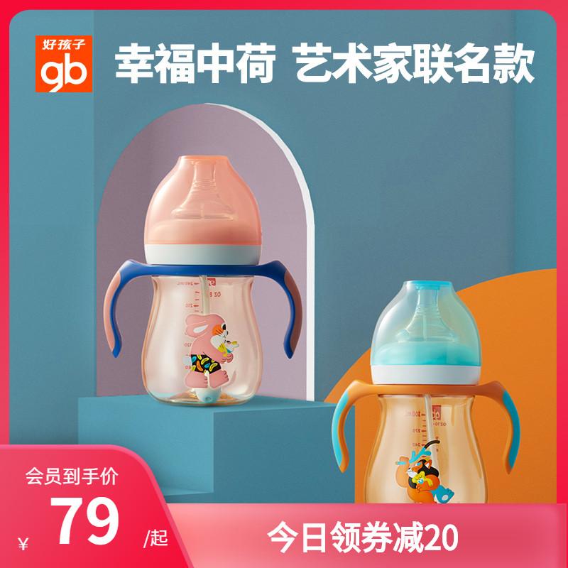 Детские бутылочки Артикул 544532853178