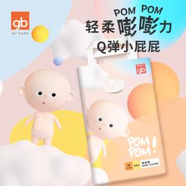 【直播专享】gb好孩子宝宝纸尿裤超薄透气干爽尿不湿纸尿片M码50p图片