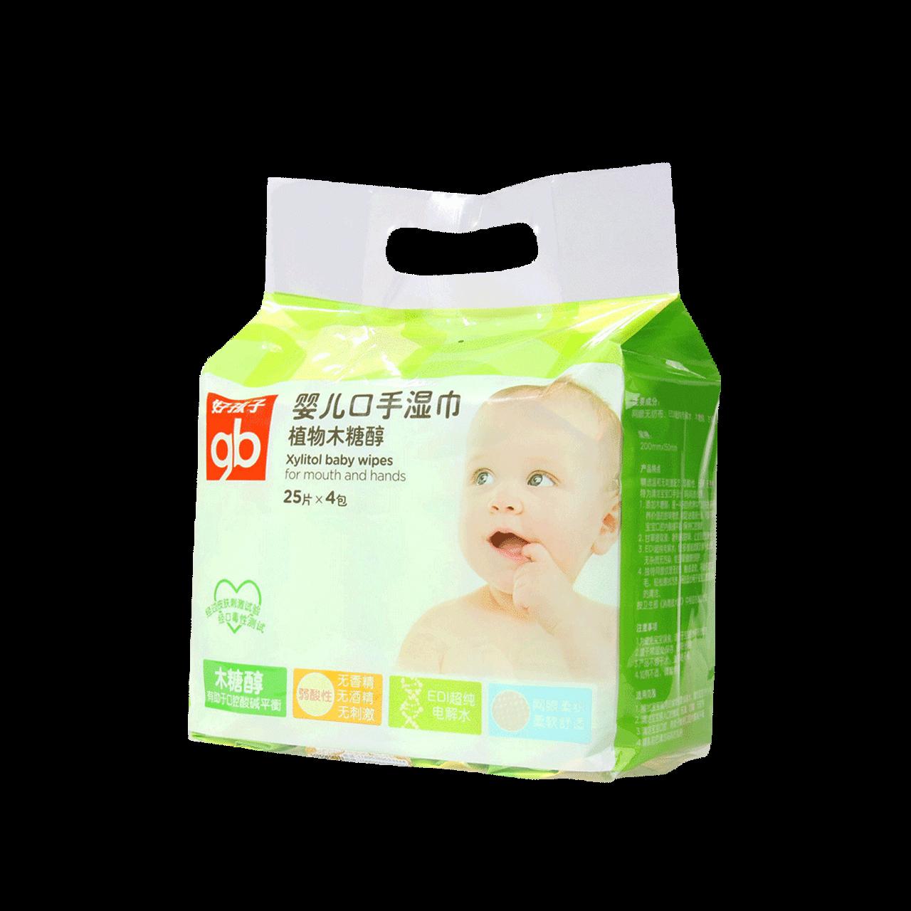 好孩子嬰兒新生兒濕巾紙植物木糖醇寶寶口手濕巾便攜裝25片^~4包