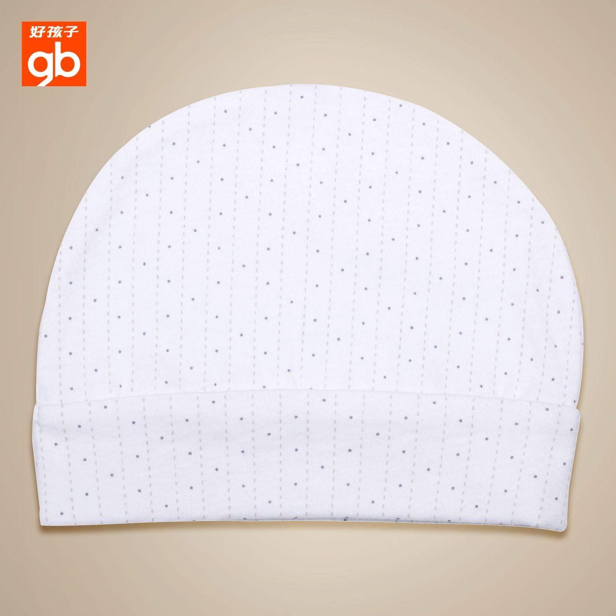 好孩子嬰兒帽子 春夏男女0~1歲新生兒帽子純棉春秋童帽 寶寶帽子