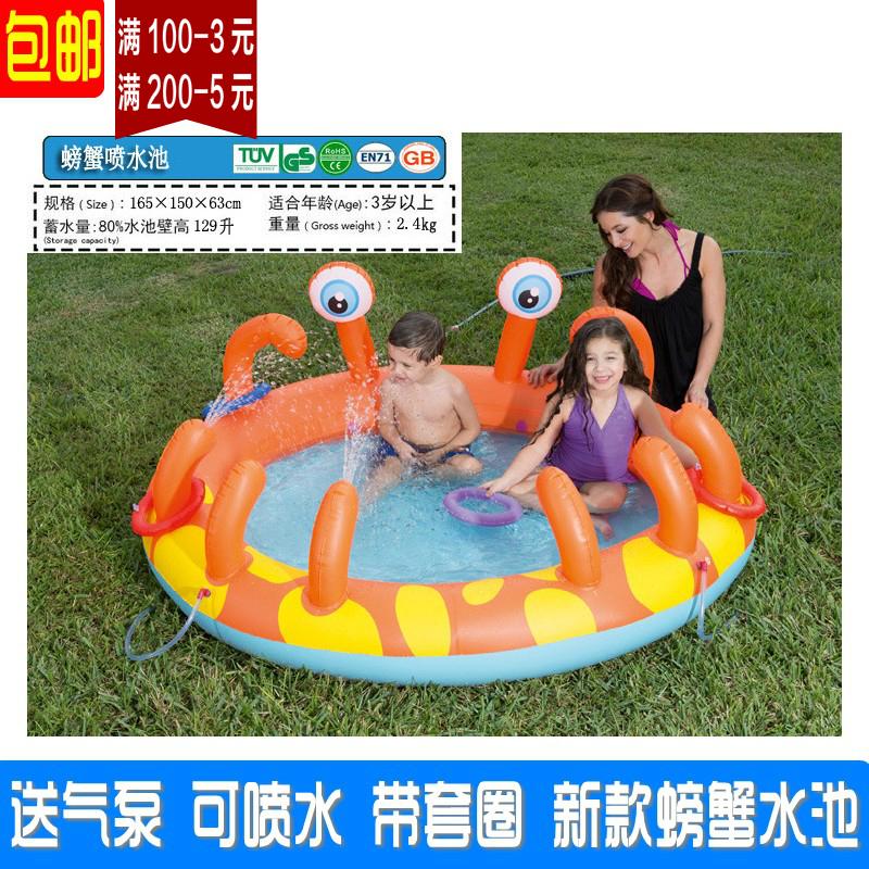 169.00元包邮bestway充气戏水池2-3个儿童螃蟹