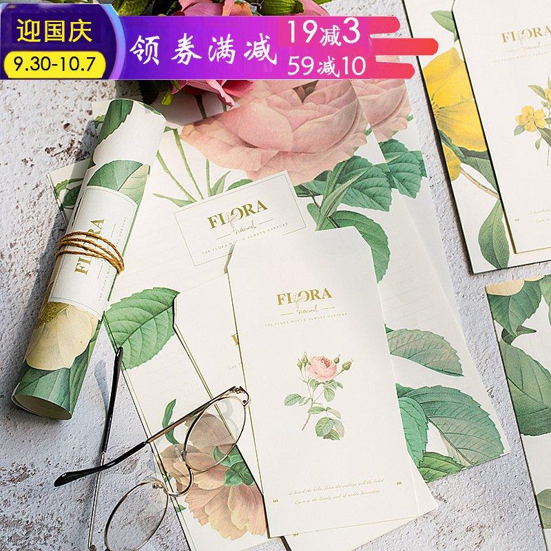 Flora植物信封信�套�b��意�坌�凸藕��s文�小清新浪漫情��信�