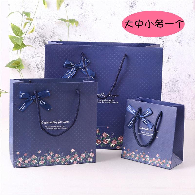 简约礼品袋高档礼物盒纸袋子手提袋生日元旦新年节日送礼伴手礼袋