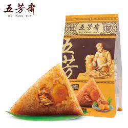 嘉兴五芳斋粽子蛋黄鲜肉粽真空包装手工140克*10只大粽子嘉兴特产