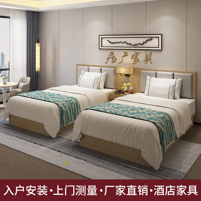 Five star hotel bedstead simple and fast hotel apartment Youth Travel furniture standard room complete set of Nordic bedrooms
