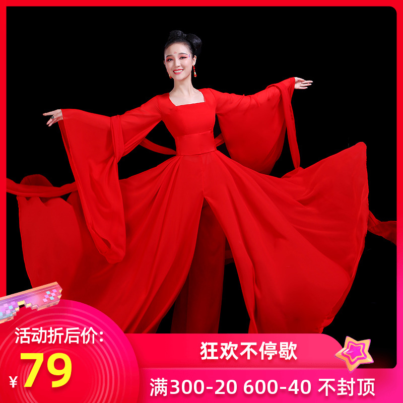 Classical dance costume female Chinese style elegant summer fairy costume Chinese costume fairy big fish