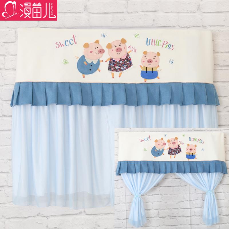 格力空调遮风板通用月子款婴幼儿美的空调挡风板防直吹防风挡风布券后68.00元