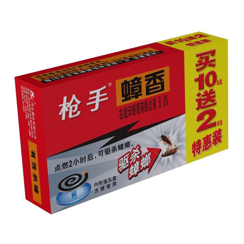 Ловушки для тараканов / Средства от насекомых Артикул 621566929939