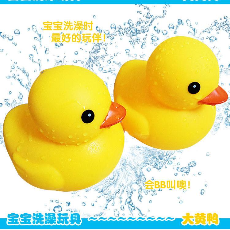 婴儿玩具宝宝洗澡鸭子游泳小黄鸭香港鸭儿童戏水洗澡捏捏叫小皮鸭券后1.30元