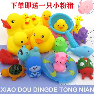 领2元券购买抖音婴儿玩具小黄鸭洗澡宝宝男女孩捏捏叫小鸭子儿童戏水游泳套装