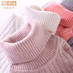 儿童高领毛衣女加厚女童打底针织衫男童羊毛衫中大童羊绒衫白色