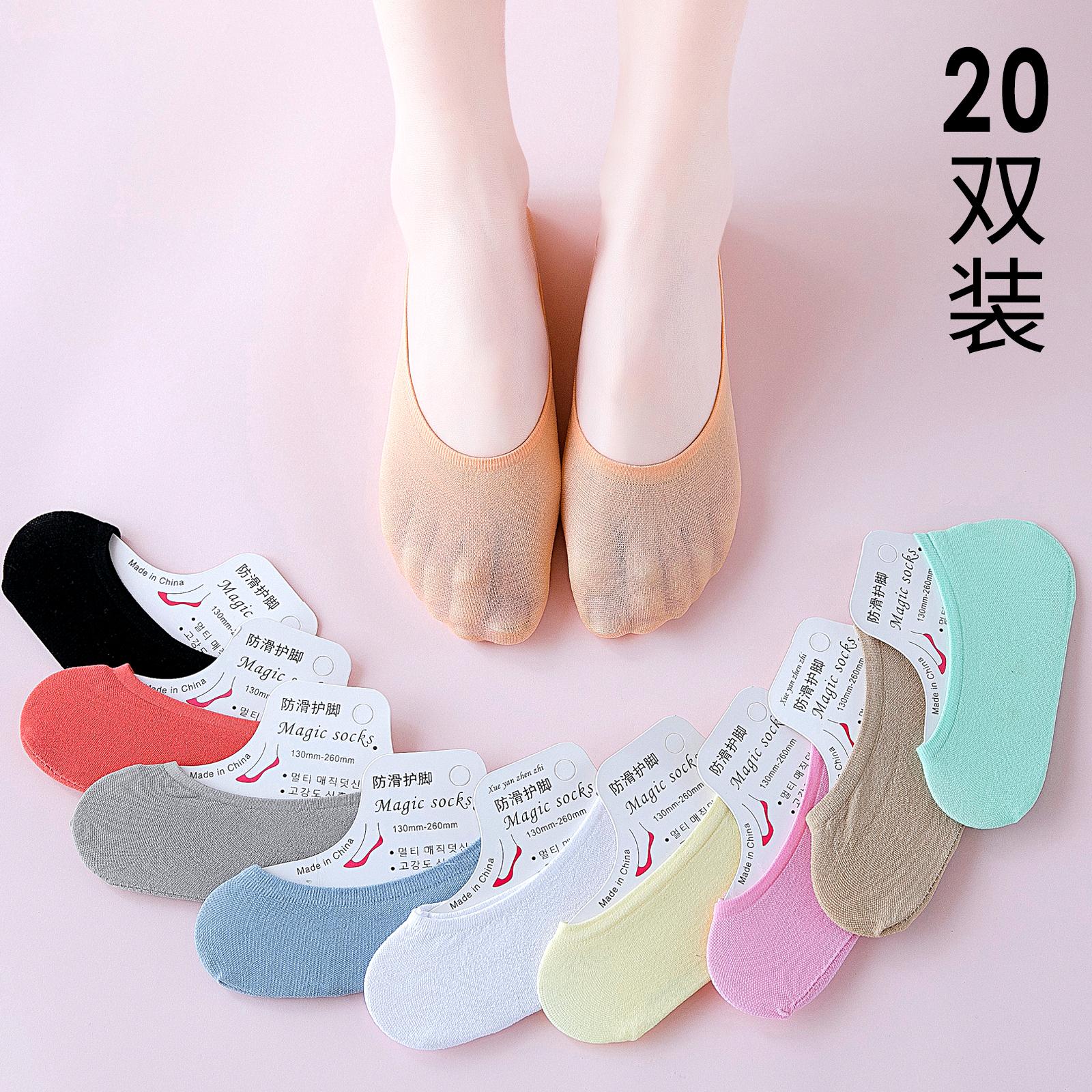 女船袜子女浅口硅胶防滑夏季丝袜12月10日最新优惠