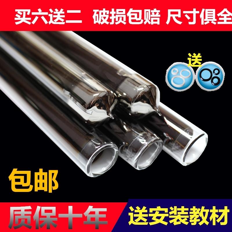 太阳能热水器真空管 正品三高紫金管47 58*1.8米 70玻璃管集热管